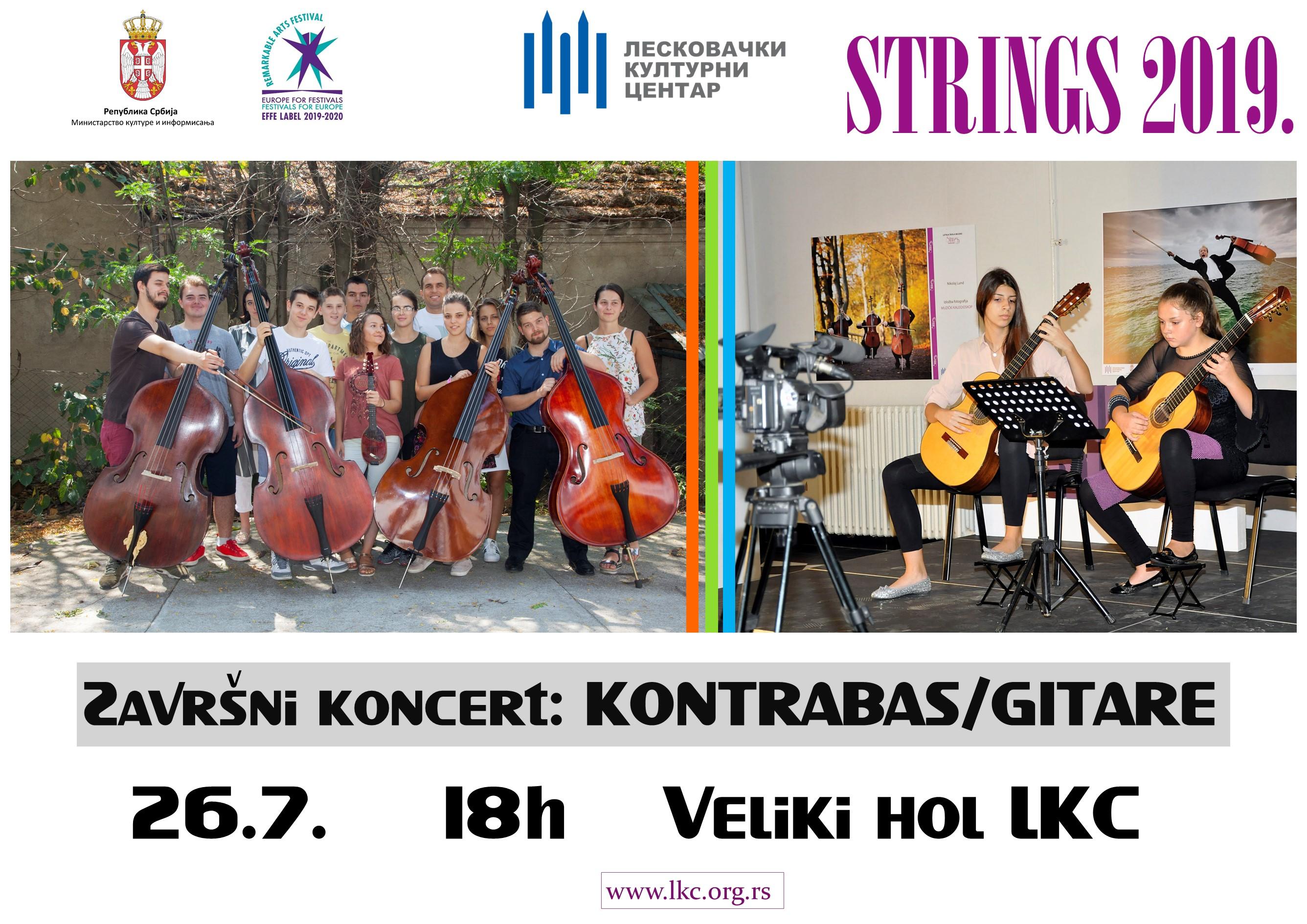 13. Zavrsni koncert KONTRABAS-GITARE B2