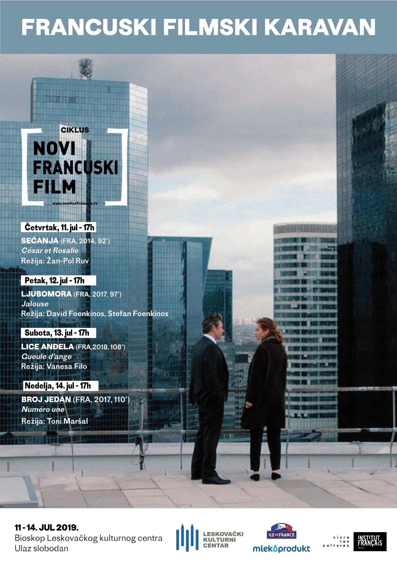 Novi-francuski-film-Plakat-01
