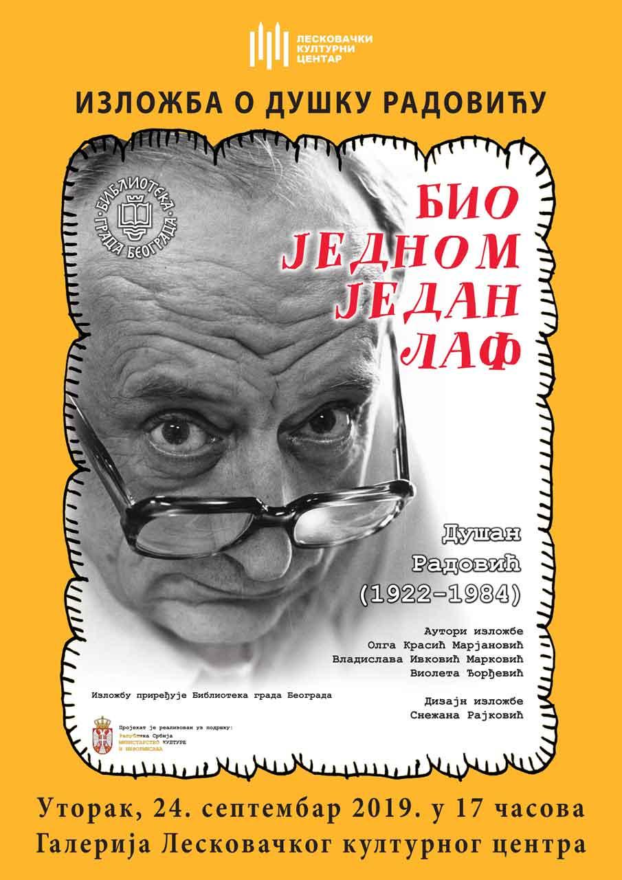 Dusko-Radovic-poster2web