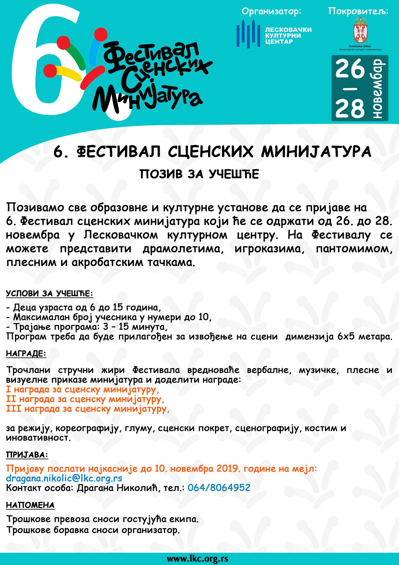 Poster-minijature-1