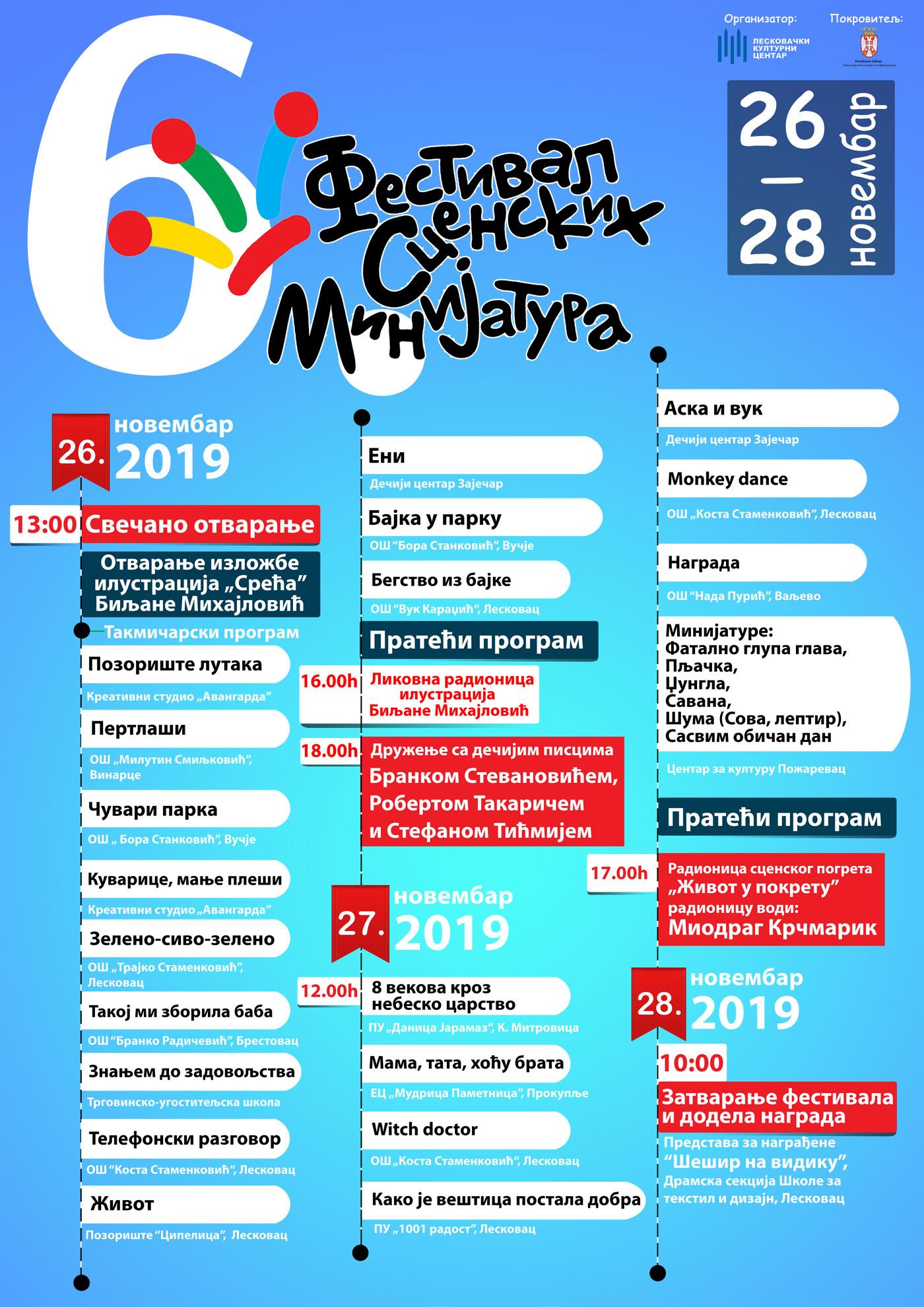 Program-SM-2019-web