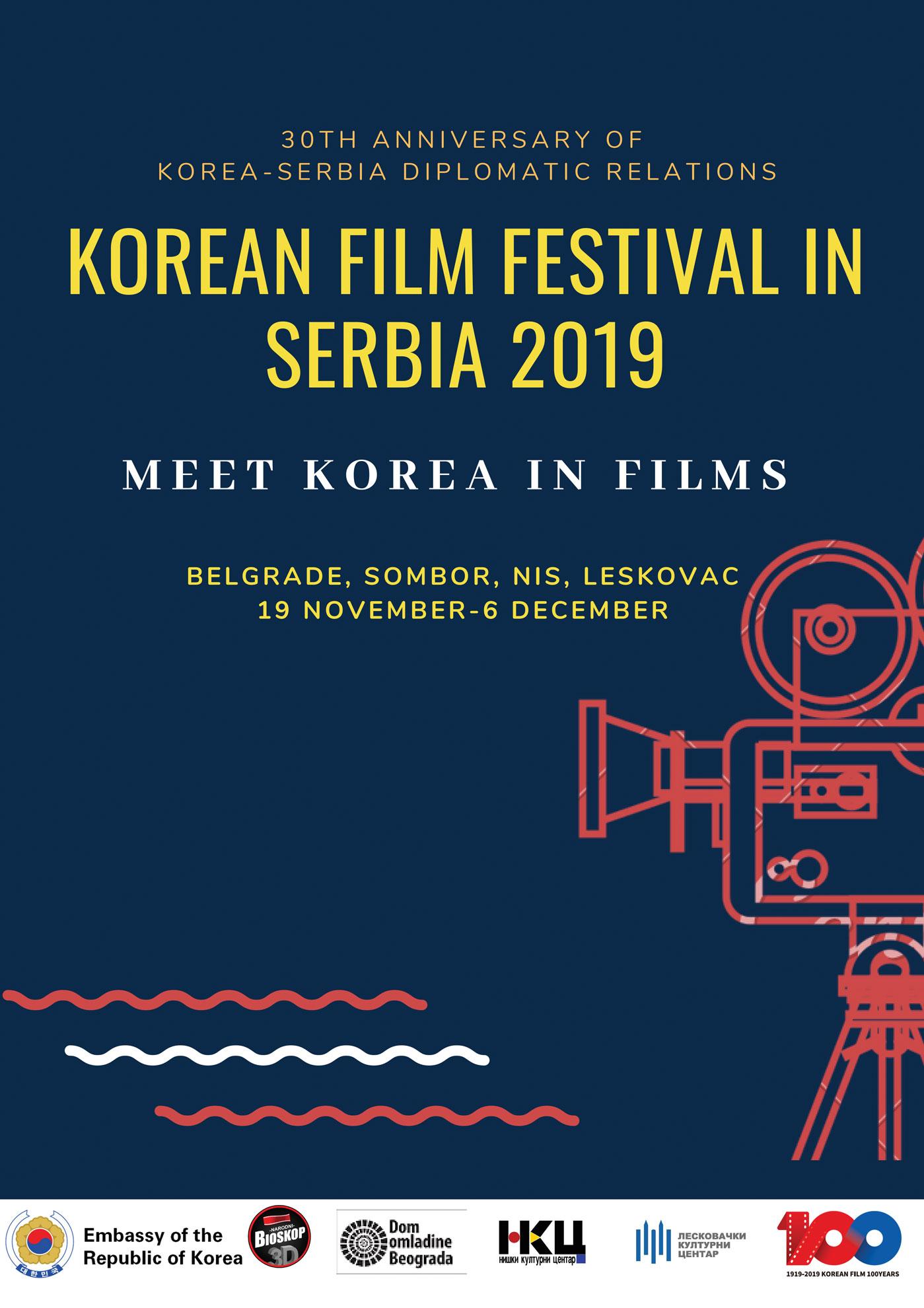 festival-korejskog-filma-poster
