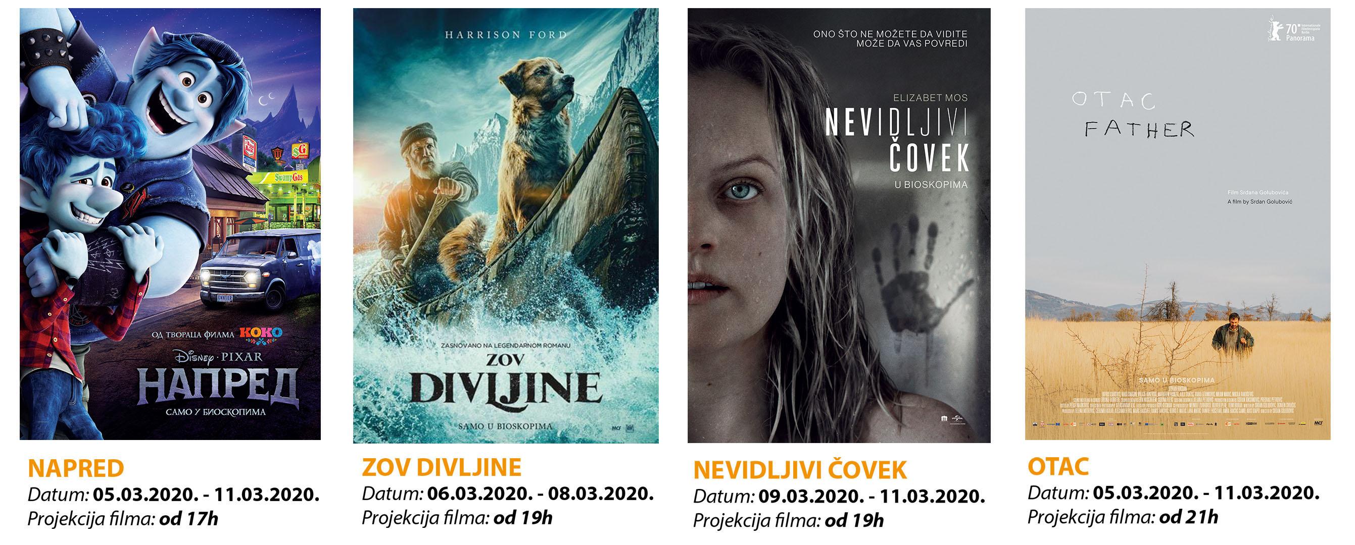 Uskoro u bioskopu sajt