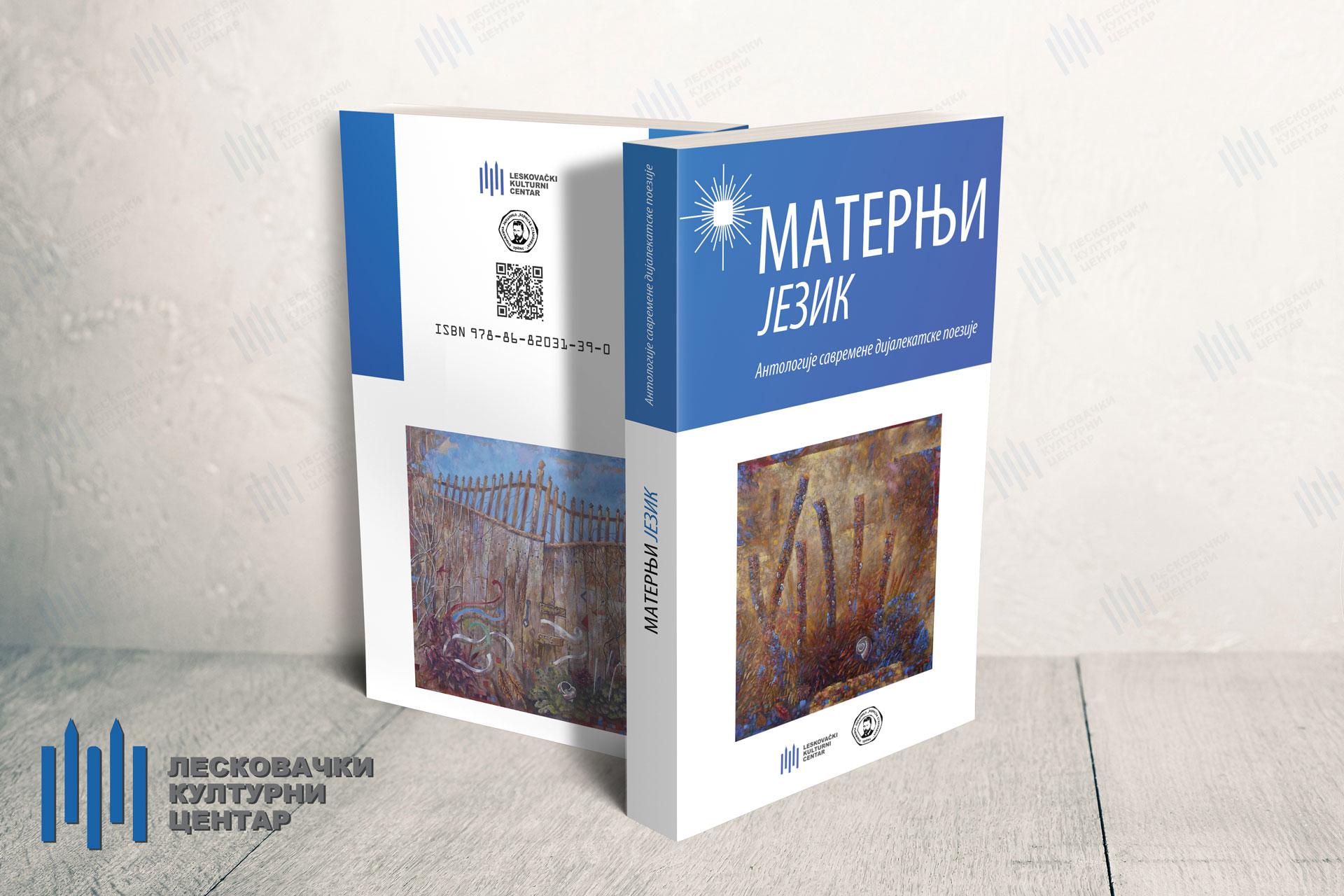 maternji-jezik-knjige