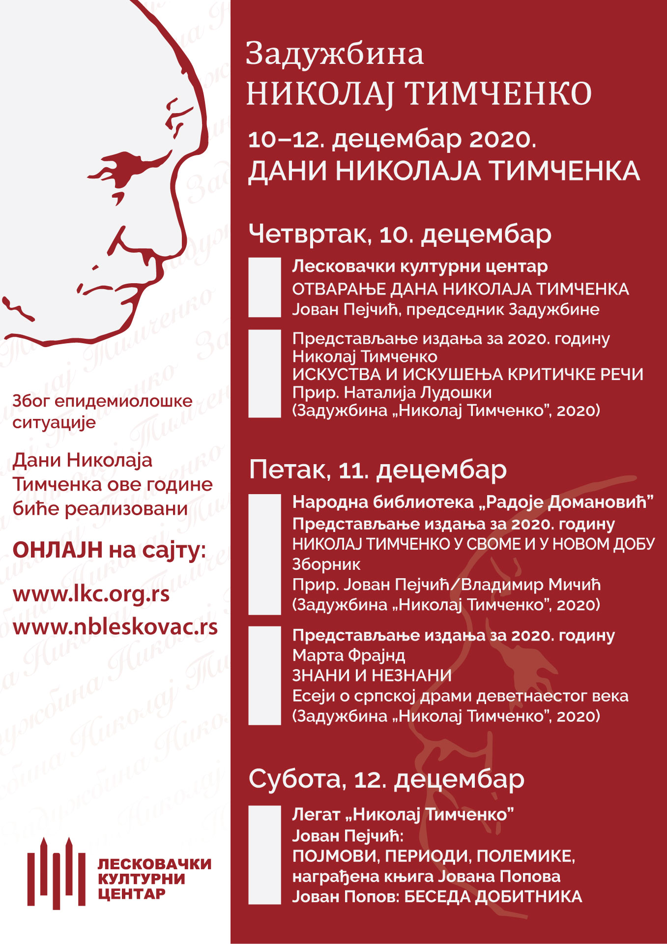 Timcenko-Poster-20