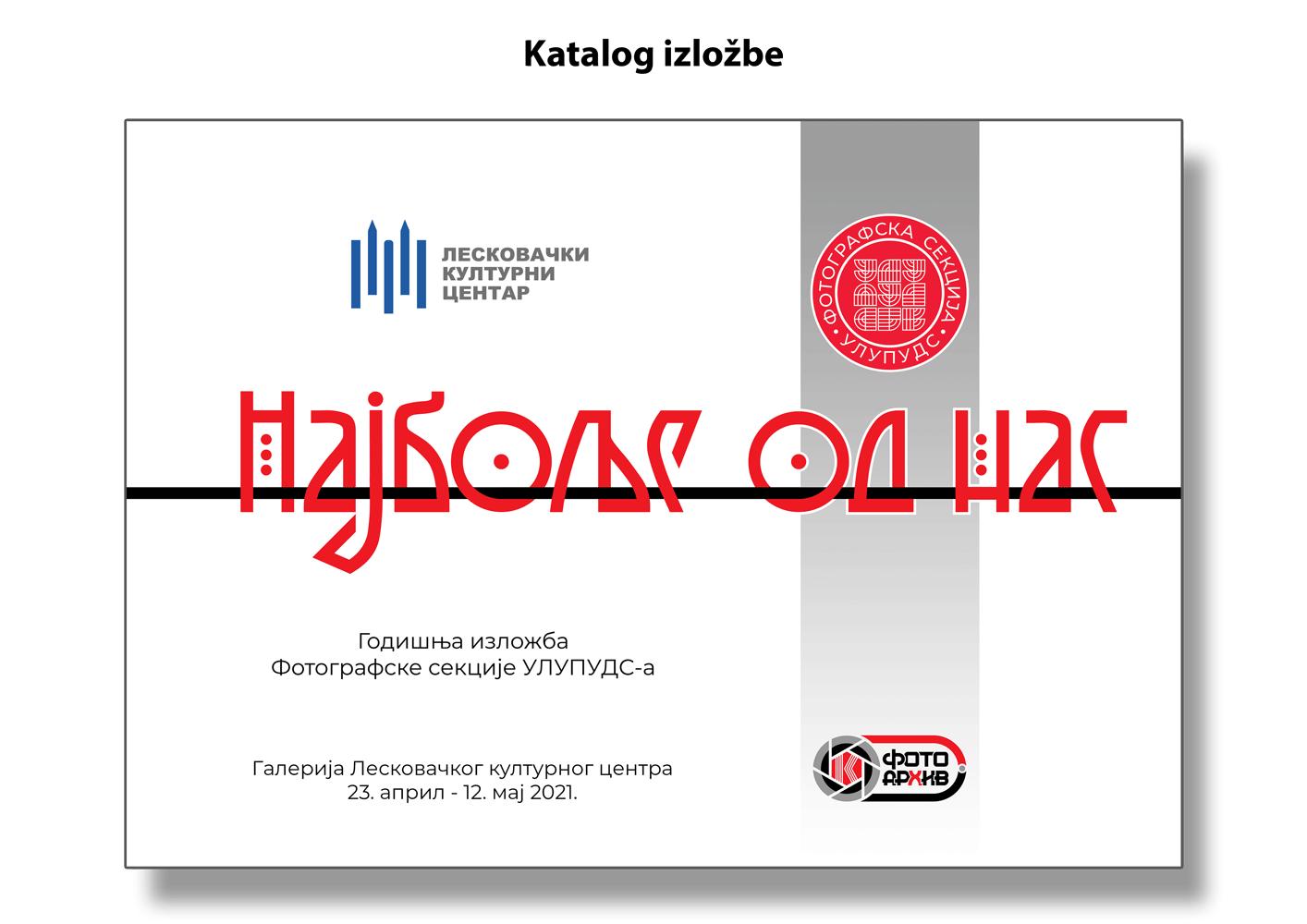 Katalog-Godisnja-ULUPUDS-2020-LKC-print