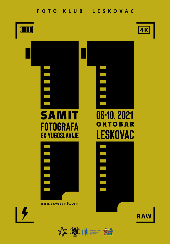 sajt-plakat