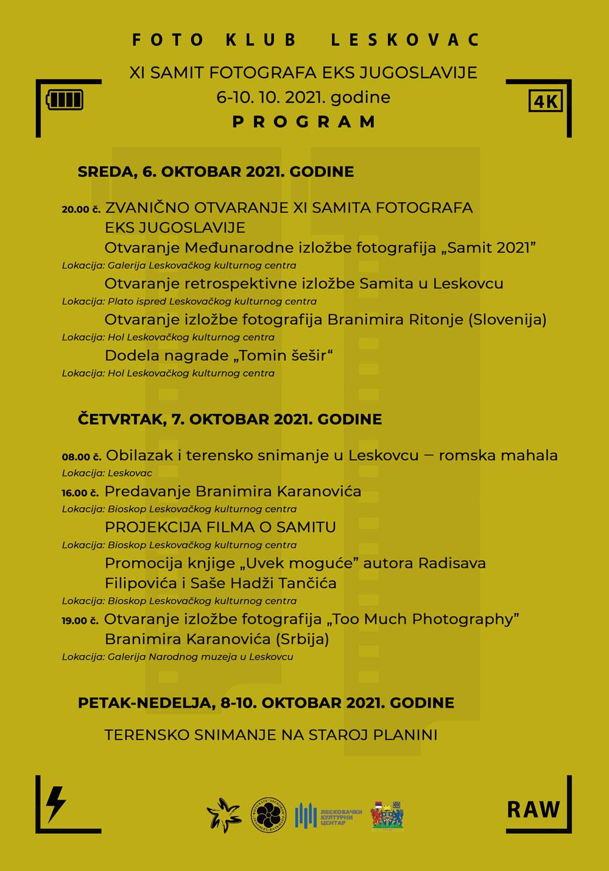 sajt-program